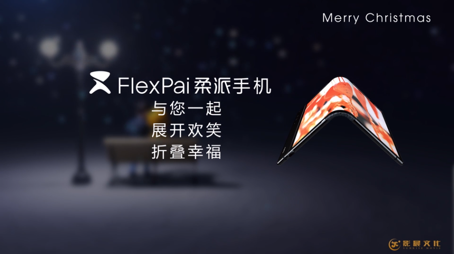 广州产品动画制作