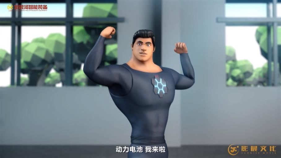 工业三维动画-工业三维动画效果角色展示