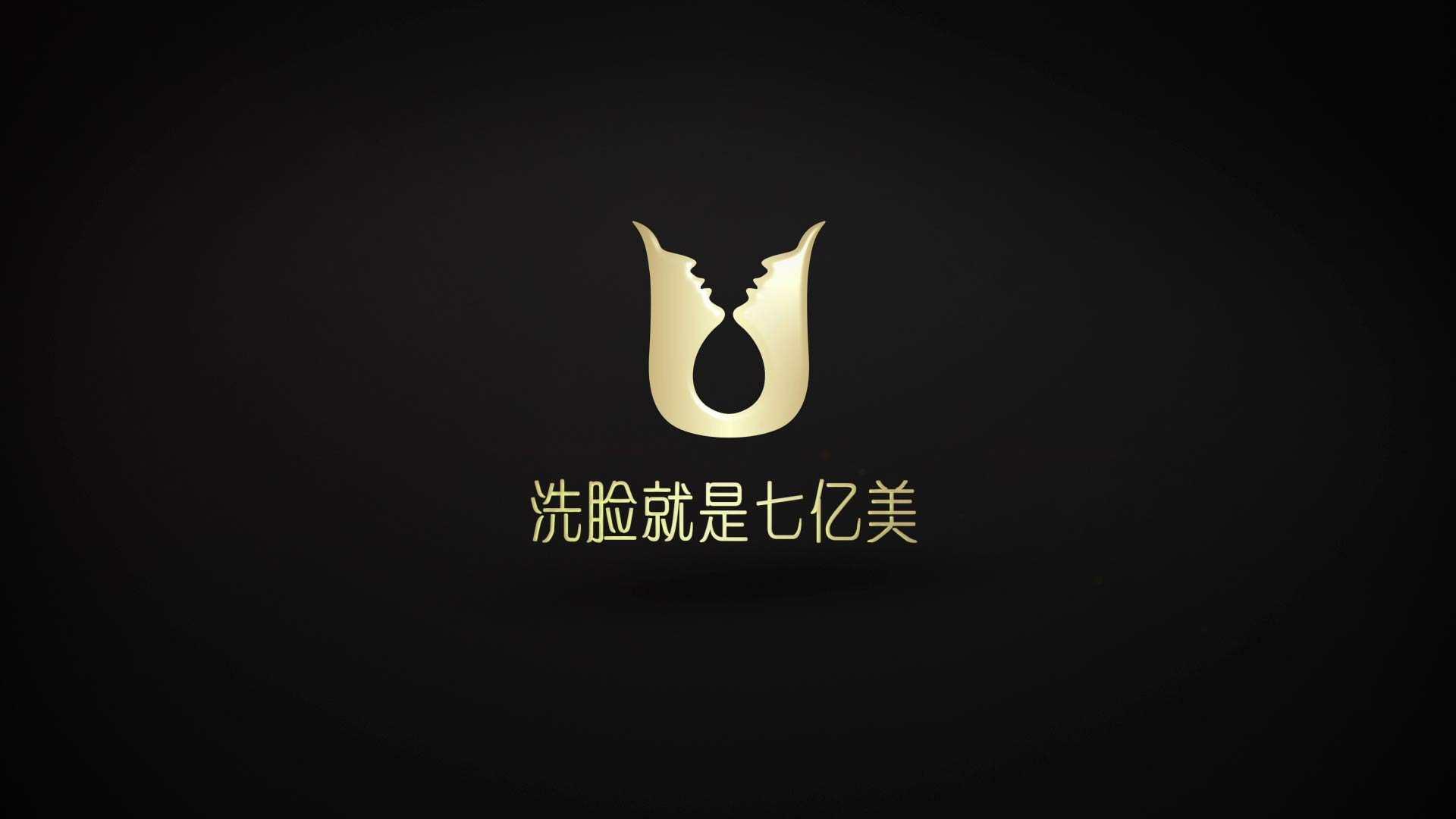 广州品牌宣传片制作公司,有没有费用明细?