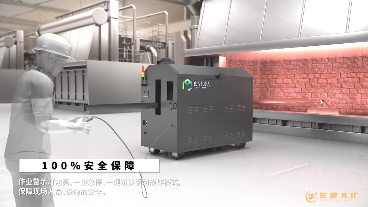 产品三维动画案例-盘古机器人半人工参与作业
